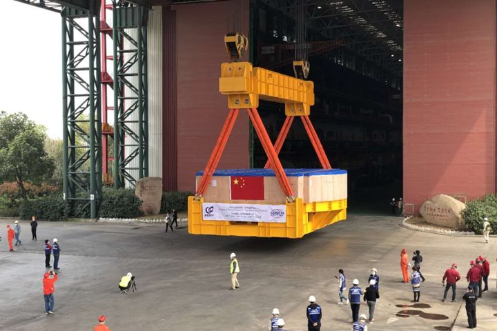 ITER magnet leaves China