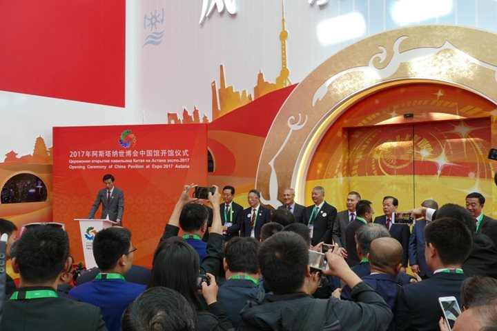 EXPO 2017 opens in Astana