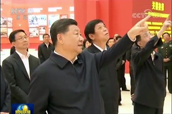 President Xi Jinping explains ITER and fusion