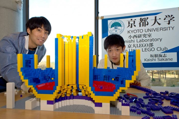 Two centres of interest: fusion and Lego