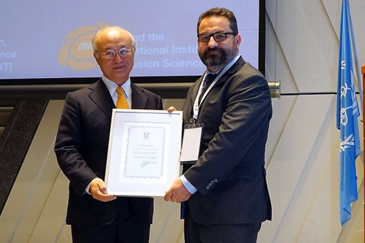 EUROfusion researcher awarded prize