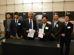 Last but not least, an amendment to the Procurement Arrangement on the Vacuum Ultra-Violet (VUV) Edge Imaging Spectrometer was signed with the Korean Domestic Agency. (Click to view larger version...)