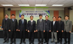 Young Hwan Kang, Won-Sub Kim, Frank Jeon, SFA CEO Young Min Kim, NFRI President Myeun Kwon, KO-DA DDG Hyeon Gon Lee, Hee-Jae Ahn, Chang Young Oh, and Wooho Chung were present during the signature. (Click to view larger version...)