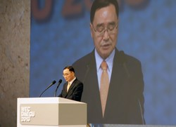 ''Energy is a daunting challenge that must be addressed by the international community,'' said Korean Prime Minister Jung Hong-won as he spoke to some of the 6,000 delegates from 140 countries who have assembled here until Thursday. (Click to view larger version...)