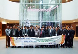 More than 30 technical officers from Japan, Korea and China were present at the second technical workshop that took place from 19 to 20 December on the ITER magnets and the vacuum vessel. (Click to view larger version...)