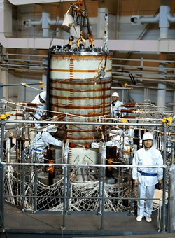 The insert coil is lowered into the test facility at Naka, Japan. Photo: JAEA (Click to view larger version...)