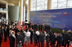 The opening ceremony of the ITER exhibition in Suzhou. (Click to view larger version...)