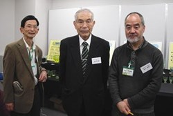 Ken Tomabechi, centre, was an influential figure in fusion at a time when ITER was just getting started. He led the ITER Conceptual Design Activities from 1988 to 1990. (Click to view larger version...)