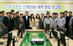 The team from KAT and ITER Korea after the debriefing on successful wire manufacture on Tuesday, 19 April. (Click to view larger version...)