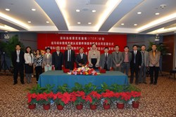 Representatives from CN-DA, ASIPP, and the ITER Organization participating in the signing ceremony in Beijing this week for the ITER magnet feeders. (Click to view larger version...)