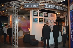 The ITER Organization's first showcase on the industrial stage in Nice, December 2007. (Click to view larger version...)