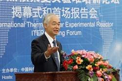 Osamu Motojima giving his speech at the newly founded ITER Training Forum at the School of Nuclear Science and Technology (SNST). (Click to view larger version...)
