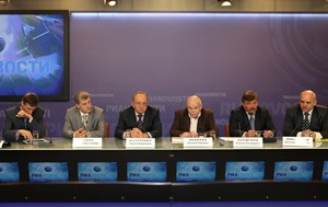 Marking the fifth anniversary of the ITER Project Center, a press conference was organized within the premises of the Russian press agency RIA Novosti. (Click to view larger version...)