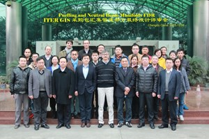The three-day review took place in December in China with participants from the ITER Organization, the Chinese Domestic Agency, and the contracting institute Southwestern Institute of Physics. (Click to view larger version...)