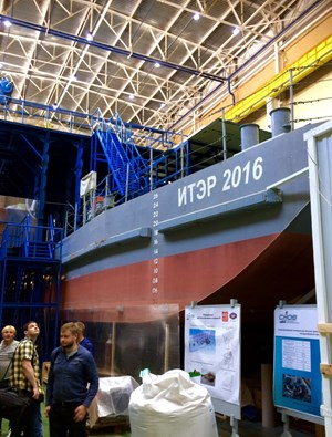 Re-christened ИТЭР 2016, or ITER 2016, a humble barge has become part of the engineering sophistication that is the ITER Project. (Click to view larger version...)