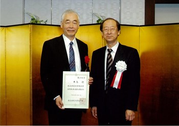 ITER Director-General Osamu Motojima was honoured for his long-term achievements as Professor in Plasma Science and education. DG Motojima is standing next to the university's President, Prof. Naoyuki Takahata. (Click to view larger version...)