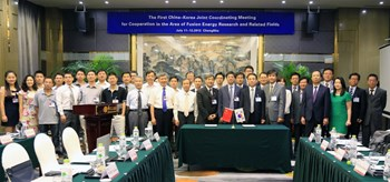 Working toward fusion energy: the first China-Korea Joint Coordination Meeting for the development of fusion energy and the joint implementation of the ITER Project. (Click to view larger version...)