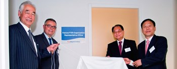Unveiling the plaque: from left to right, ITER Director-General Osamu Motojima; Pierre Castoldi, sous-préfet representing the French government; KEPCO E&C President and CEO Koo-Woun Park and Minister of Korea at the Paris embassy Woong Soon Lim. (Click to view larger version...)