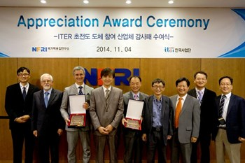 From left to right: Lee Jun-Seg (Nexans Korea), Guido Roveta(I.C.A.S), Antonio Della Corte (I.C.A.S), Kwon Myeun (NFRI), Han Il-Young (Nexans Korea), Park Soo Hyeon (NFRI), Jung Ki Jung (NFRI), Lee Hyeon Gon (NFRI), Ahn Hee-Jae (NFRI). (Click to view larger version...)