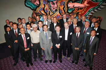 The eighth ITER Council met this week in Aomori, Japan. (Click to view larger version...)