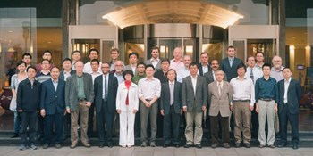 The participants in the Conductor Working Group. (Click to view larger version...)