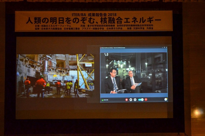 It was 6:00 a.m. at ITER Headquarters when Director-General Bernard Bigot and Deputy Director-General Eisuke Tada spoke to participants through live broadcast. (Click to view larger version...)