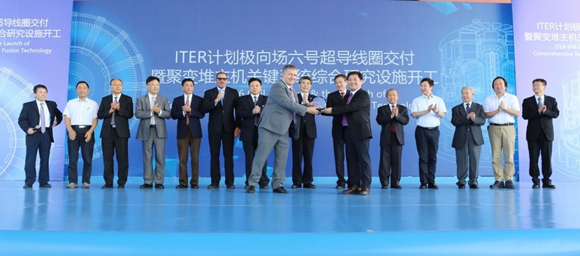 A ceremony on Friday 20 September was attended by representatives of the Chinese government at local and national level, the Chinese and European Domestic Agencies, ASIPP, and dignitaries. Shaking hands in the photo above are Jean-Marc Filhol (Head of the ITER Programme Department in the European Domestic Agency) and Yuntao SONG, Deputy Director of ASIPP. (Click to view larger version...)