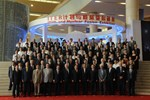 The representatives of the Seven ITER Members gathering in Suzhou, China, for the sixth ITER Council.