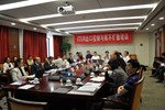 The third meeting of the Intellectual Property Contact Persons. the meeting was chaired by Akko Maas, responsible for ITER Organization-Domestic Agency coordination (center right).